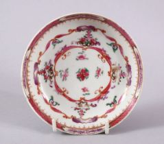 A CHINESE FAMMILE ROSE PORCELAIN SAUCER DISH, decorated with pink border floral decorations, 12cm .