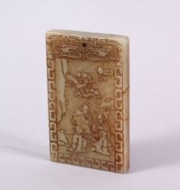 A CHINESE CARVED JADE IMMORTAL PENDANT, one side depicting three immortals in a landscape amongst