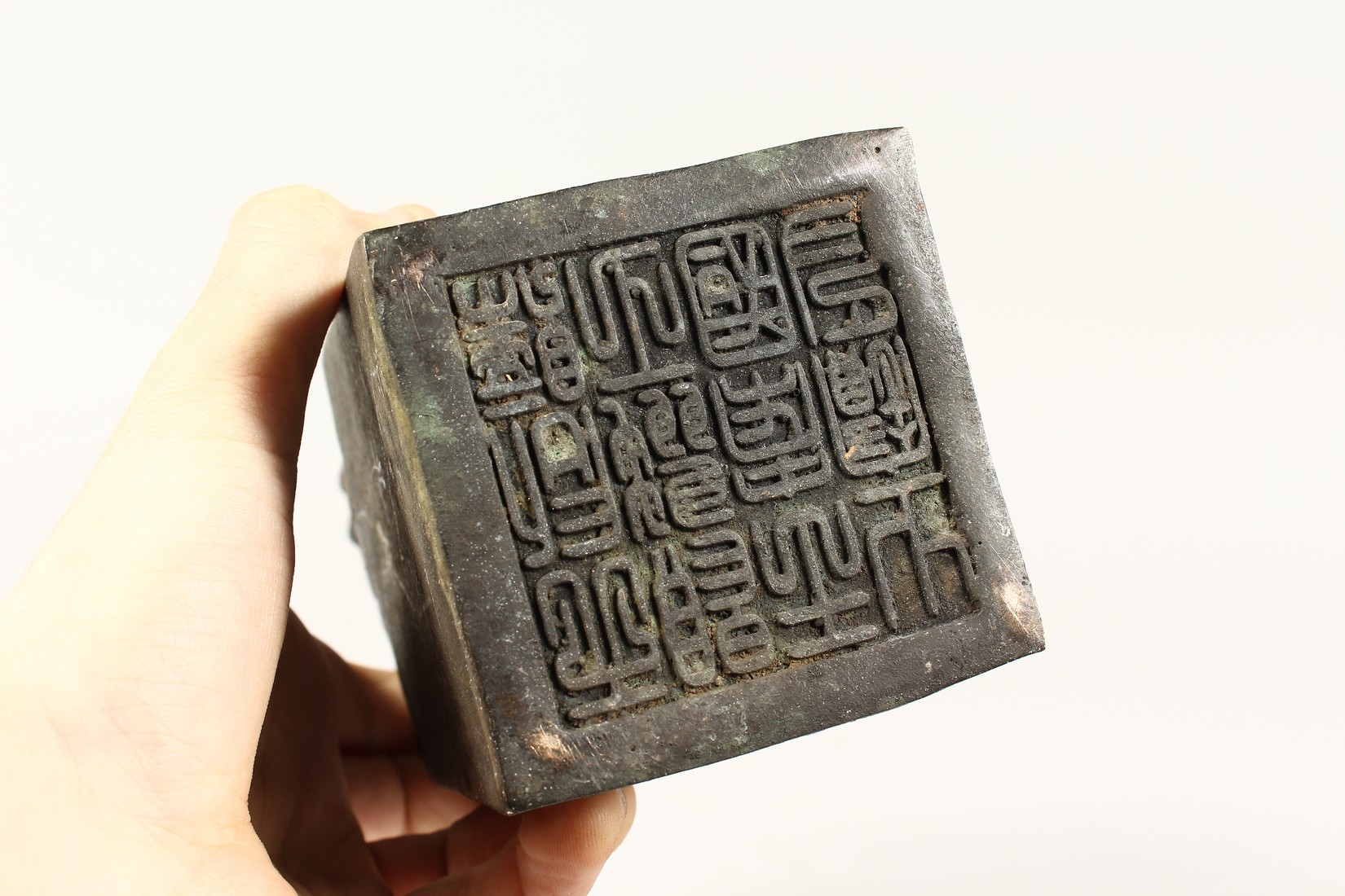 A CHINESE BRONZE DOG OF FO SQUARE SEAL 7.5ins high. - Image 5 of 5