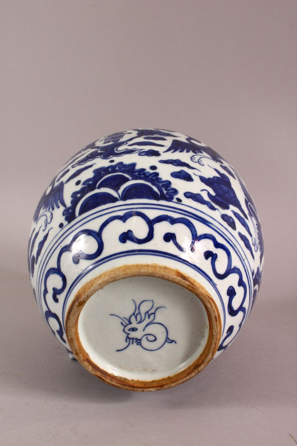 A CHINESE BLUE & WHITE PORCELAIN GINGER JAR, decorated with birds and symbols amongst clouds, rabbit - Image 6 of 7