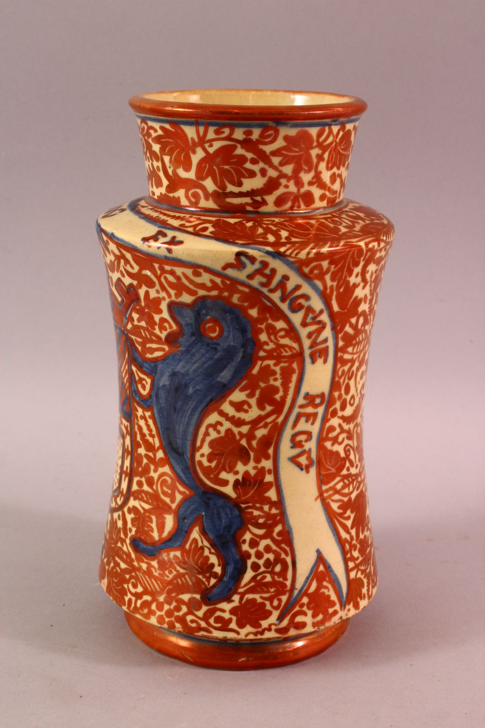 A SPANISH MORESQUE LUSTRE POTTERY MEDICINE JAR, decorated with a copper lustre and lion - Image 4 of 5