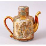 A JAPANESE MEIJI PERIOD SATSUMA TEAPOT & COVER, the body with two panels of immortal figures and