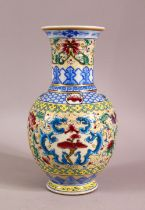 A CHINESE FAMILLE ROSE PORCELAIN VASE, with flora, bats and fungi decoration, six character mark