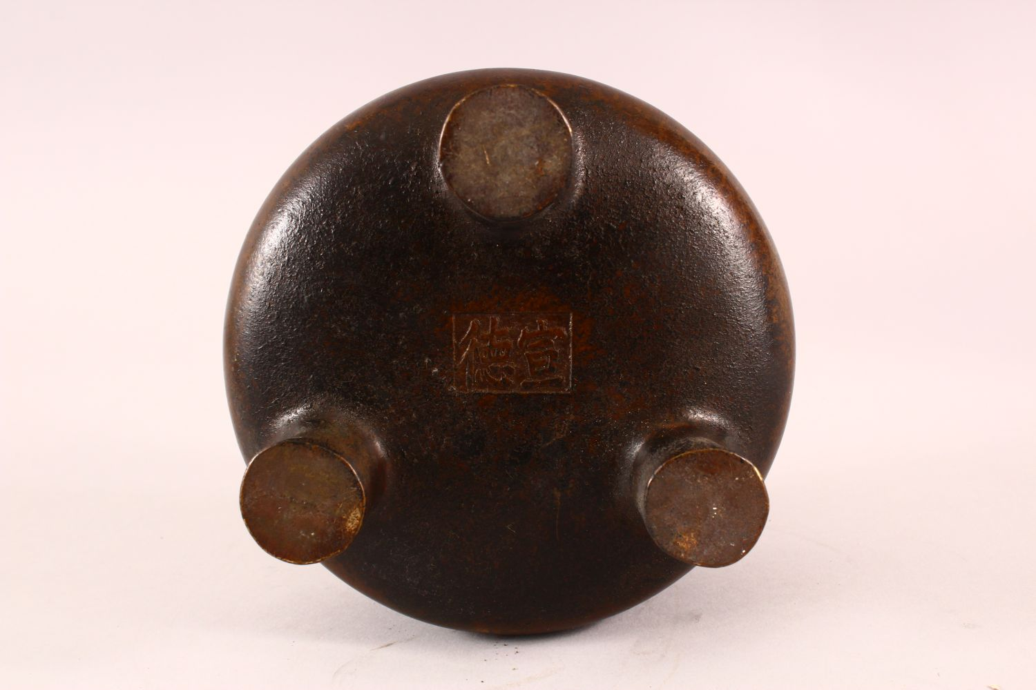 A CHINESE XUANDE STYLE BRONZE TRIPOD CENSER, underside with a mark, 16cm - Image 6 of 7