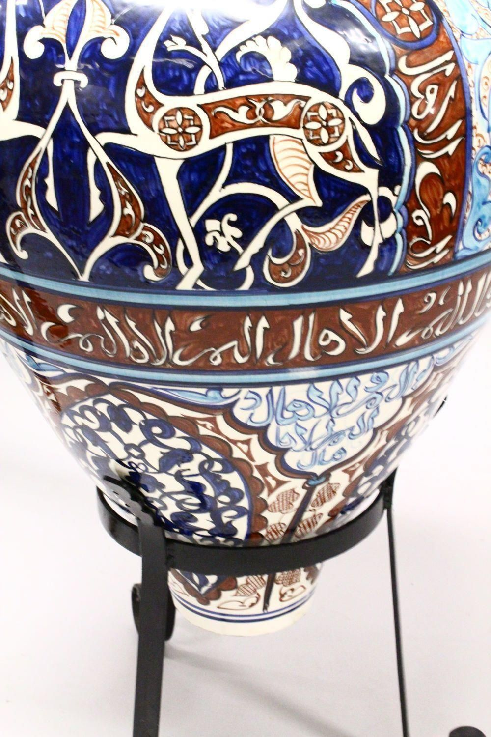 A HUGE 19TH CENTURY ISLAMIC HISPANO MORESQUE POTTERY ALHAMBRA STYLE POTTERY VASE & STAND, possibly - Image 6 of 10