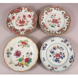 FOUR CHINESE 18TH CENTURY FAMILLE ROSE PORCELAIN PLATES, each with varying floral decoration, 23cm