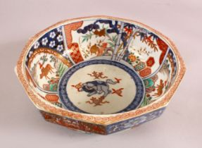 A JAPANESE MEIJI PERIOD IMARI DECAGON SHAPED PORCELAIN BOWL, with underglaze blue Shi shi dog,