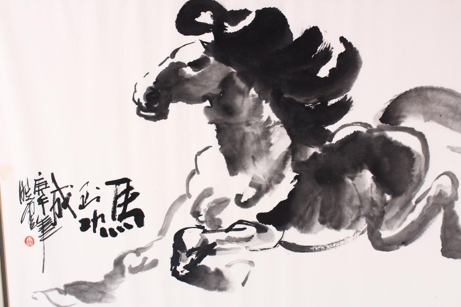 A CHINESE INKWORK PAINTING OF A STYLIZED HORSE - MA DAO CHENG GONG, the horse in a a stylized - Image 2 of 4