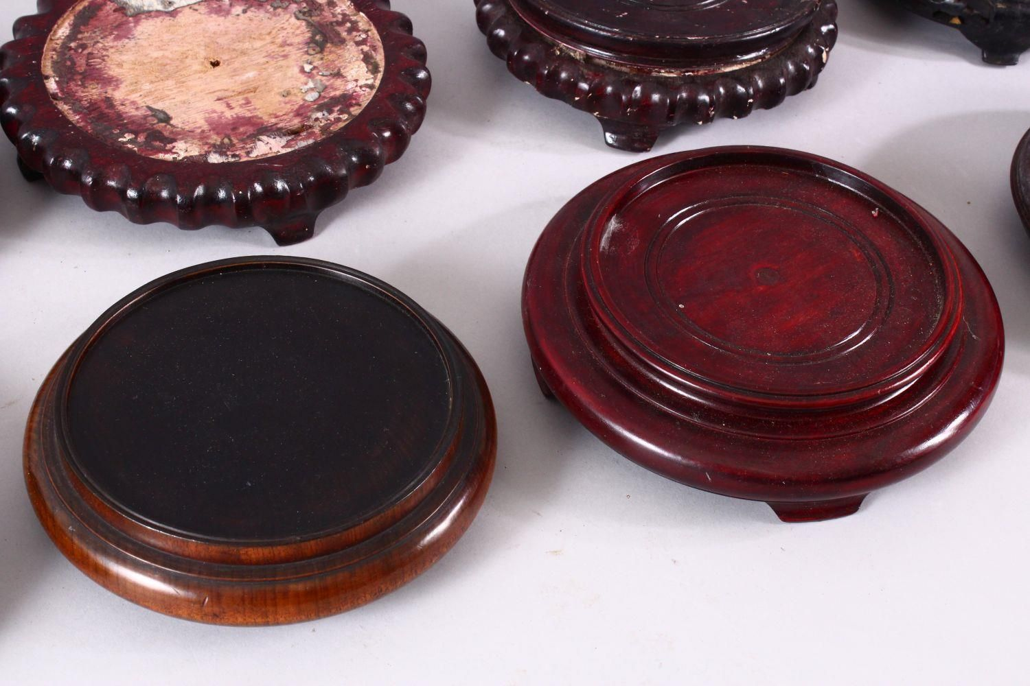 A MIXED LOT OF 10 CHINESE CARVED HARDWOOD STANDS - each of varying size, style and timber, the - Image 4 of 6