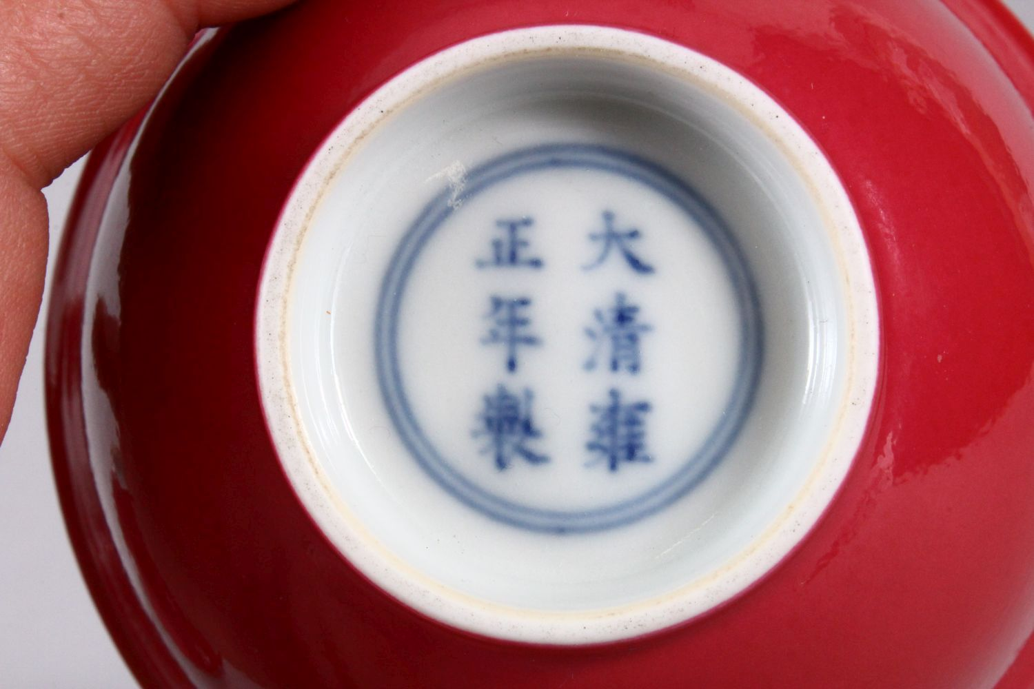 A PAIR OF 19TH / 20TH CENTURY CHINESE RUBY RED GLAZED PORCELAIN TEA BOWLS, with a ruby red / pink - Image 4 of 4