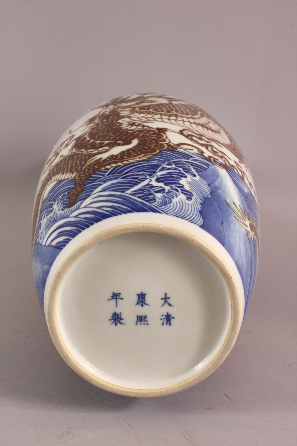 A LARGE CHINESE UNDERGLAZE BLUE & COPPER RED PORCELAIN VASE, decorated with dragons amongst waves, - Image 6 of 7