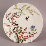 A CHINESE FAMILLE ROSE PORCELAIN PLATE, decorated with birds and flora, underside decorated similar,