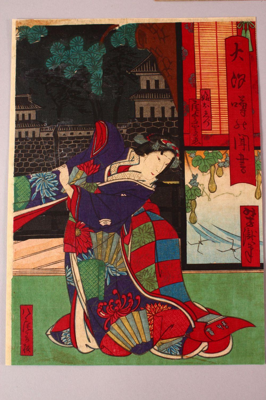 FIVE JAPANESE MEIJI PERIOD WOODBLOCK PRINTS BY YOSHITAKI UTAGAWA ( 1841 - 1899 ), each depicting - Image 4 of 7