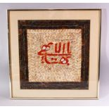 AN UNUSUAL FEATHER PICTURE, with a central calligraphic emblem, framed and glazed, image size 35cm x