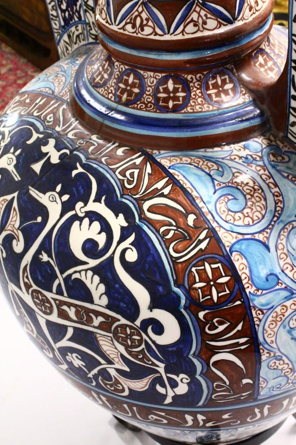 A HUGE 19TH CENTURY ISLAMIC HISPANO MORESQUE POTTERY ALHAMBRA STYLE POTTERY VASE & STAND, possibly - Image 8 of 10
