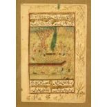A SMALL FRAMED PERISAN MINIATURE PAINTING ON SCRIPT PAPER, 35cm x 16.5cm