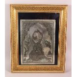 A 20TH CENTURY PERSIAN ENGRAVED METAL PANEL AND MICRO MOSIAC FRAME, panel with calligraphy, the