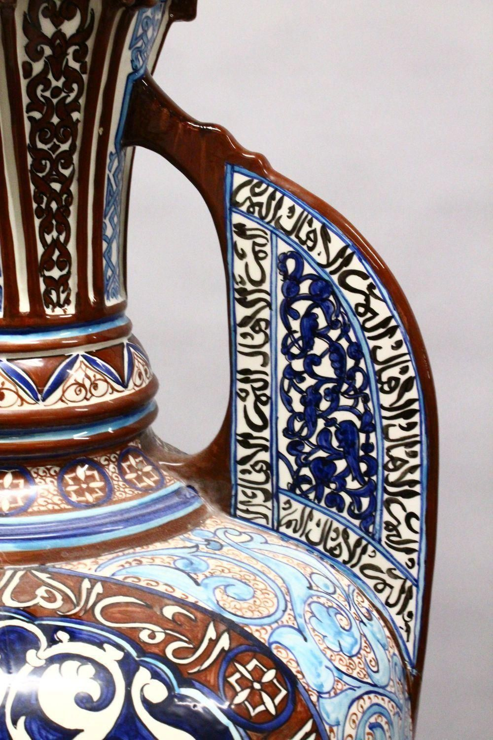 A HUGE 19TH CENTURY ISLAMIC HISPANO MORESQUE POTTERY ALHAMBRA STYLE POTTERY VASE & STAND, possibly - Image 4 of 10