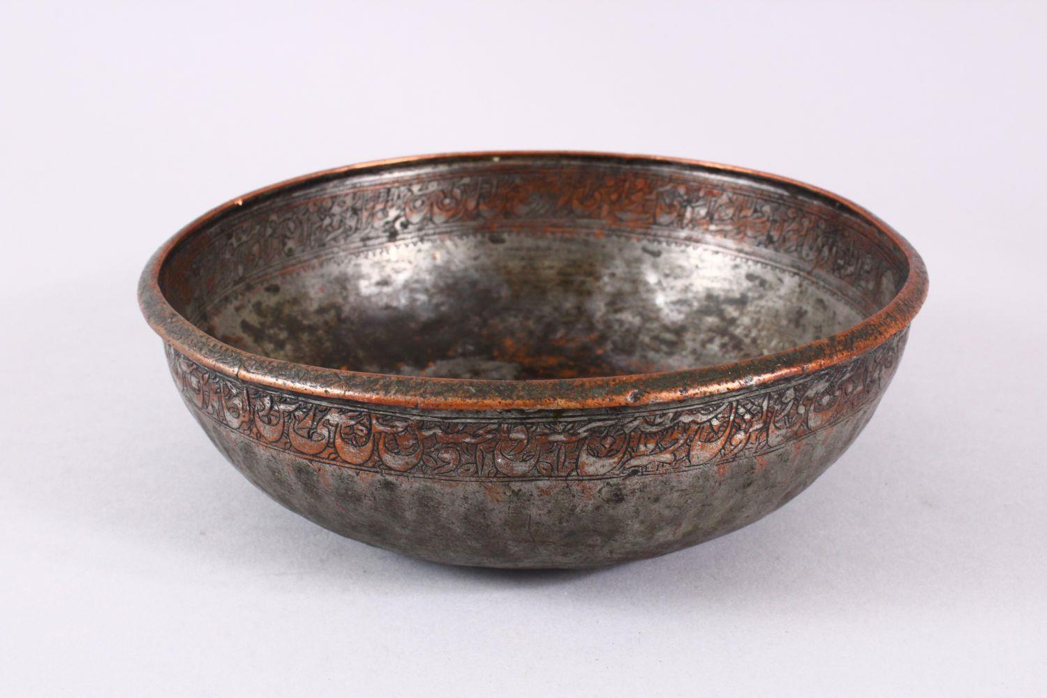 A UNUSUAL ISLAMIC TINNED HAMMERED COPPER CALLIGRAPHIC BOWL, decorated with interior & exterior bands - Image 2 of 8