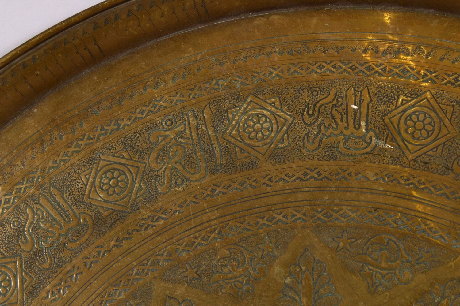 A LARGE 19TH CENTURY EGYPTIAN BRASS CHARGER / TRAY, with carved bands of calligraphy and motif - Image 3 of 7