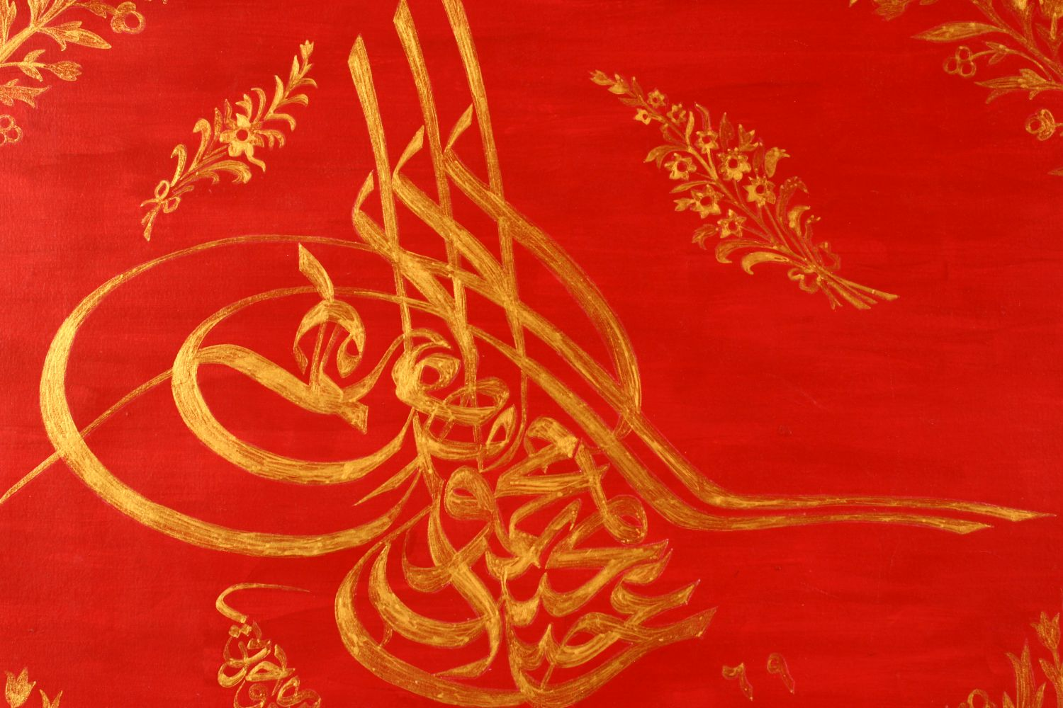 A TURKISH PAINTED CALLIGRAPHY PANEL, red and gilt calligraphy, 50cm x 57cm - Image 2 of 4
