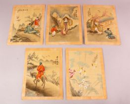 A COLLECTION OF FIVE CHINESE PAINTINGS ON PAPER, depicting scholars, birds, and a figure on a