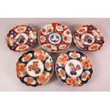 FIVE JAPANESE MEIJI PERIOD IMARI PORCELAIN PLATES, two pairs and a single, of similar decoration