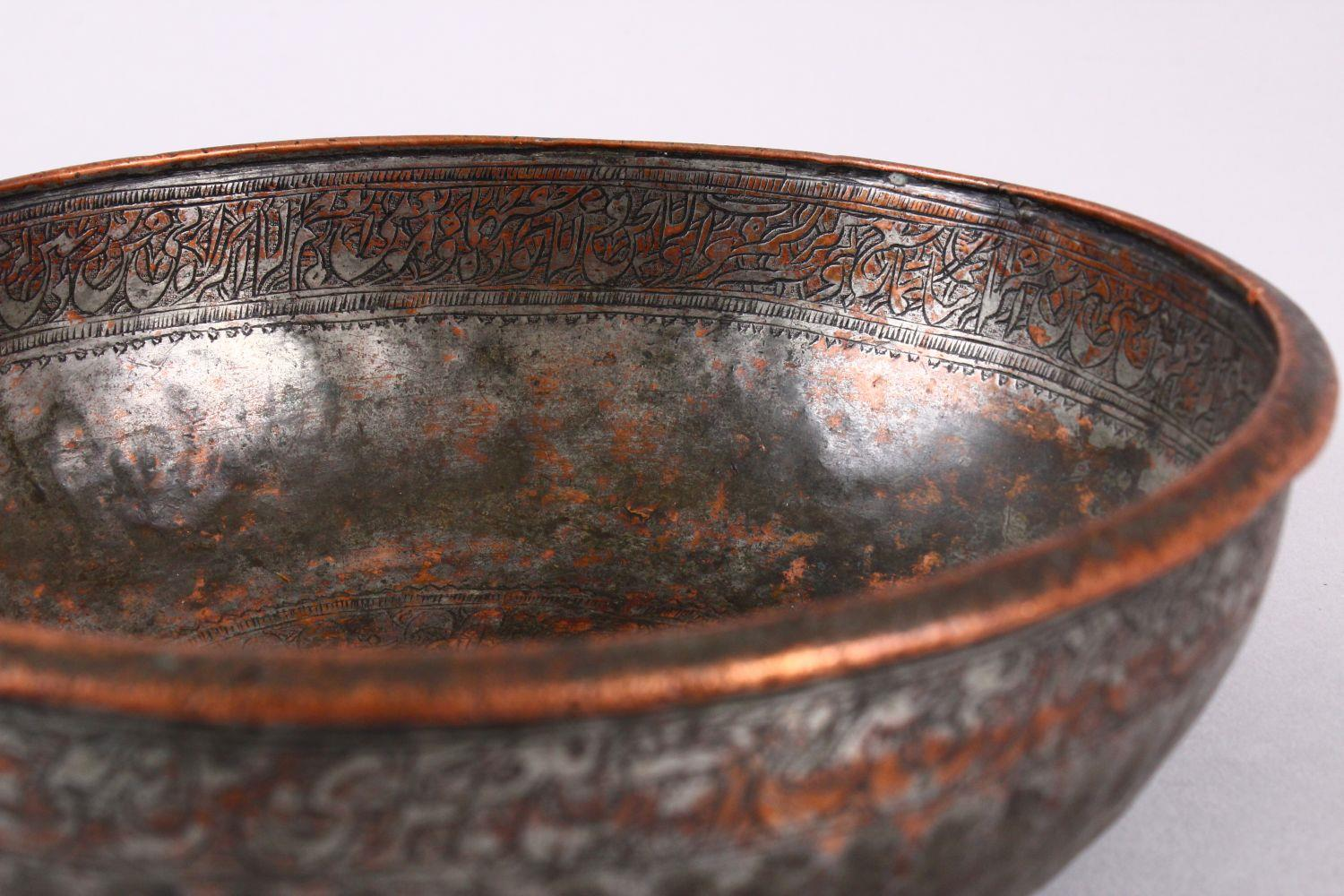 A UNUSUAL ISLAMIC TINNED HAMMERED COPPER CALLIGRAPHIC BOWL, decorated with interior & exterior bands - Image 5 of 8