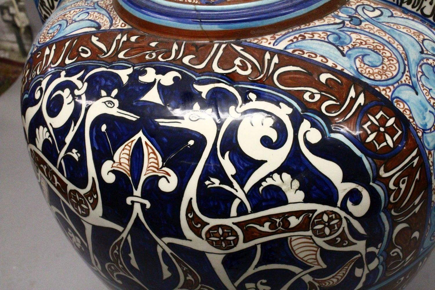 A HUGE 19TH CENTURY ISLAMIC HISPANO MORESQUE POTTERY ALHAMBRA STYLE POTTERY VASE & STAND, possibly - Image 3 of 10
