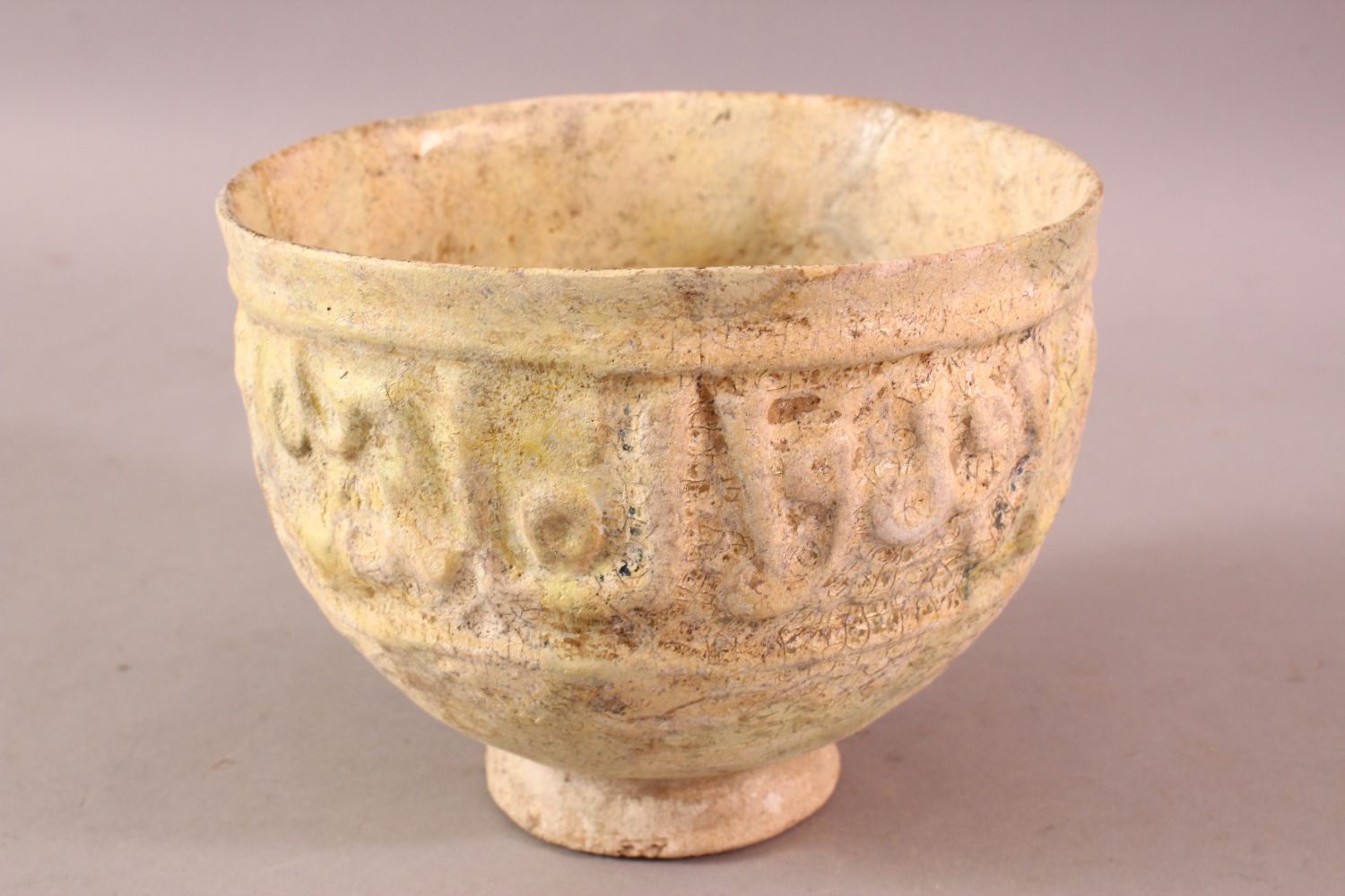 A 12TH CENTURY KUFIC SCRIPT GLAZED POTTERY BOWL, the exterior with moulded script, 15cm diameter, - Image 4 of 6