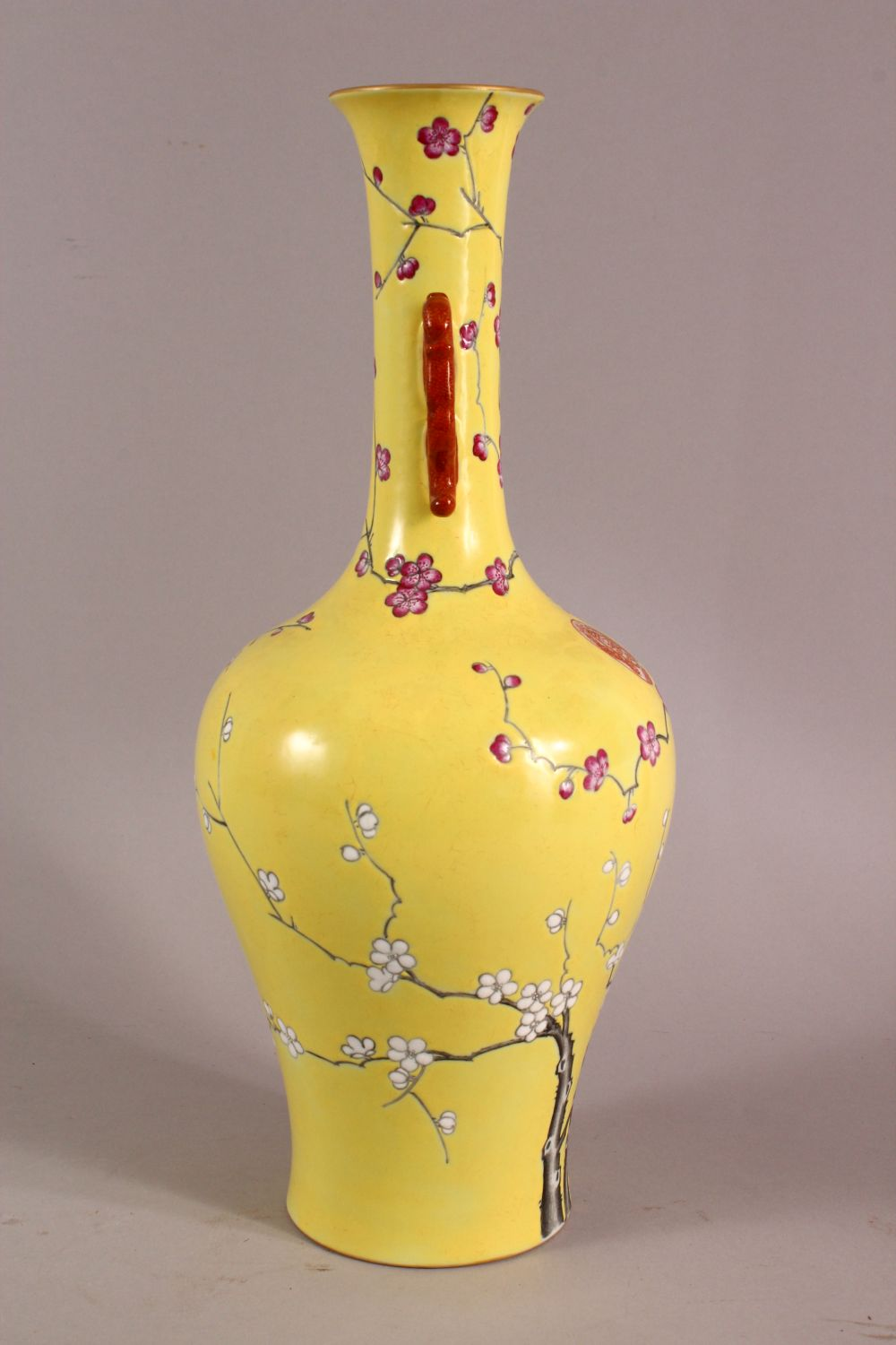 A CHINESE YELLOW GLAZED FAMILLE ROSE PORCELAIN VASE, decorated with birds in trees, with a mark - Image 4 of 9