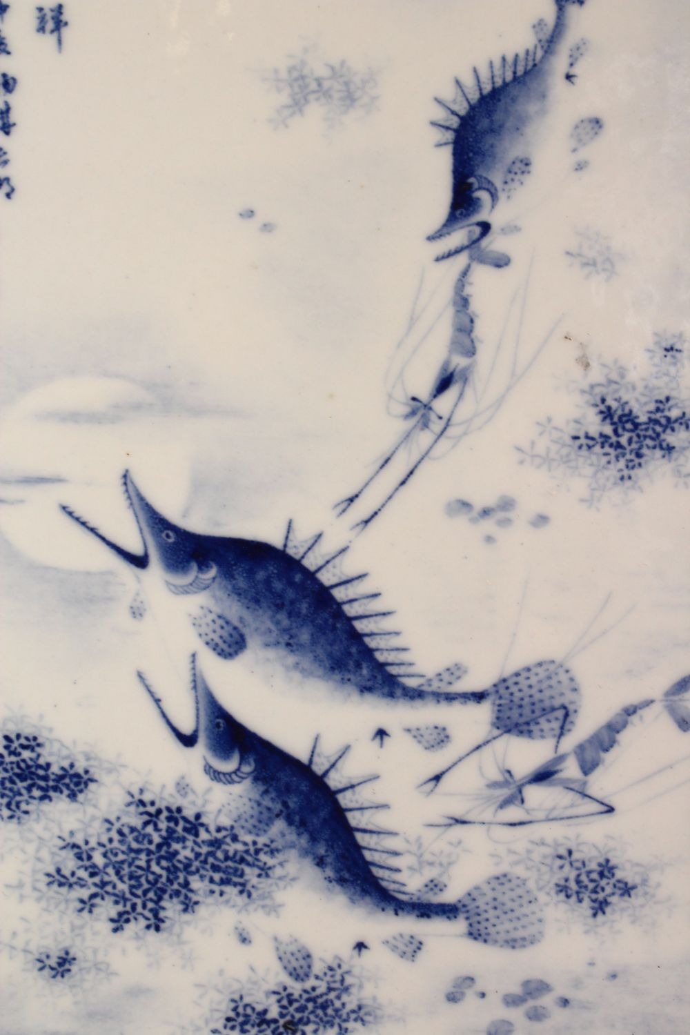 A CHINESE REPUBLIC STYLE BLUE & WHITE FISH PANEL, decorated with fish, crayfish and reed, upper left - Image 2 of 4