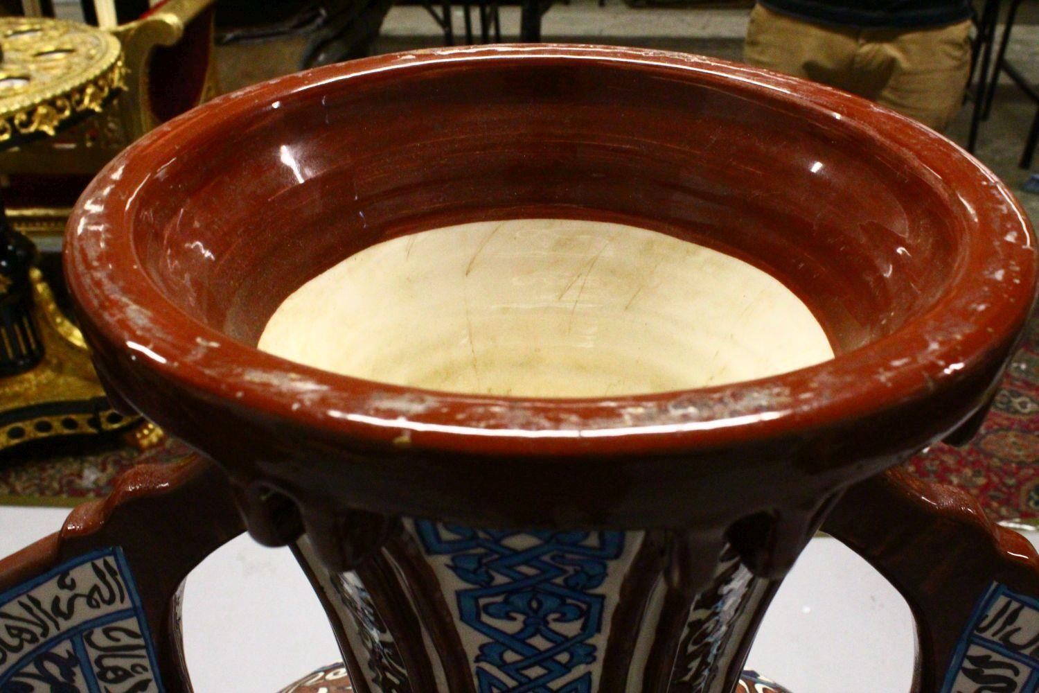 A HUGE 19TH CENTURY ISLAMIC HISPANO MORESQUE POTTERY ALHAMBRA STYLE POTTERY VASE & STAND, possibly - Image 9 of 10