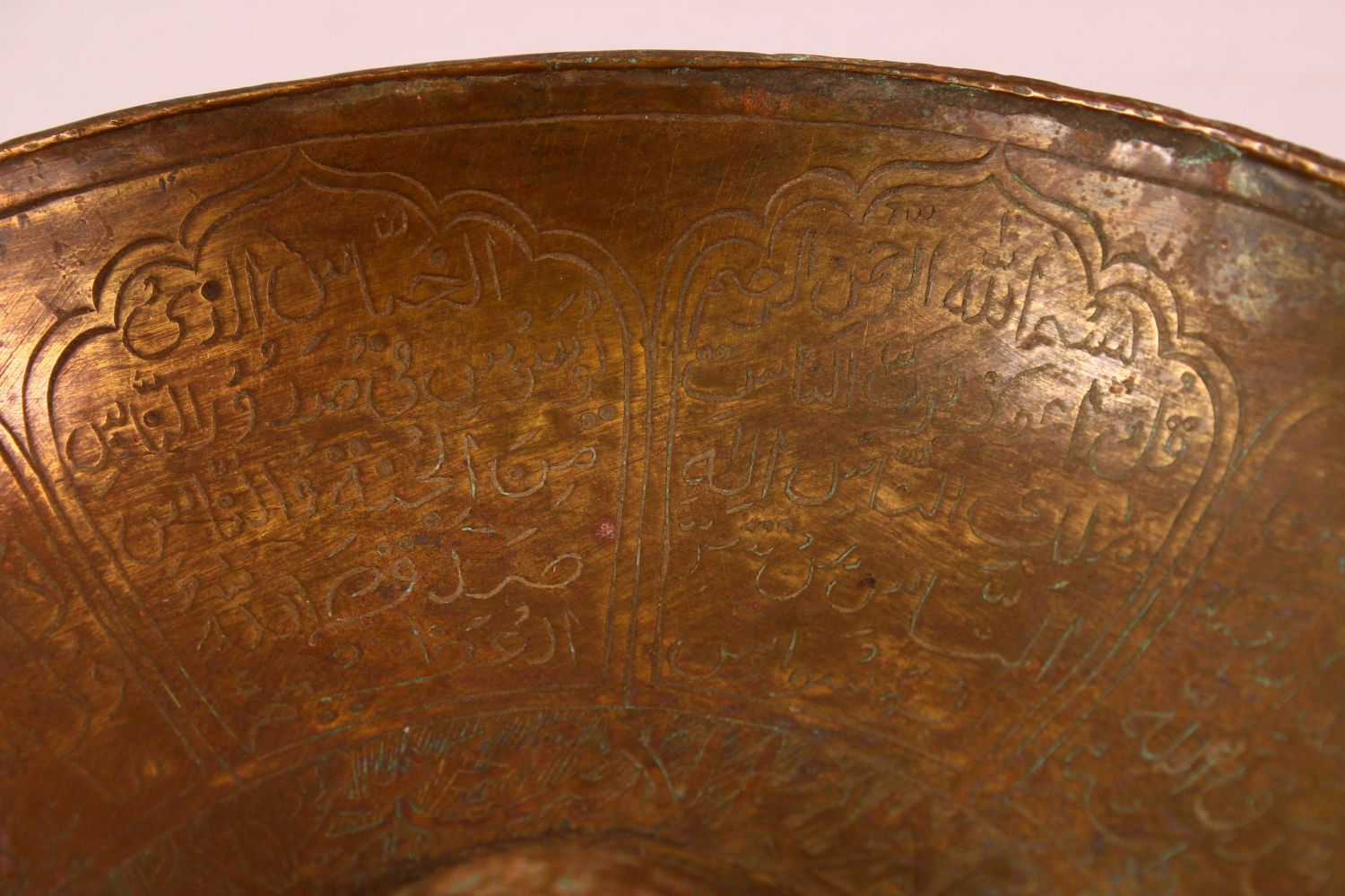 A 17TH/18TH CENTURY INDIAN DECCANI MAGIC BOWL, engraved to the exterior and interior with bands - Image 2 of 4