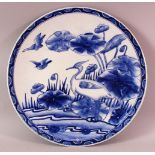 A JAPANESE BLUE & WHITE PORCELAIN PLATE, poss arita, decorated with a bird amongst lotus, the
