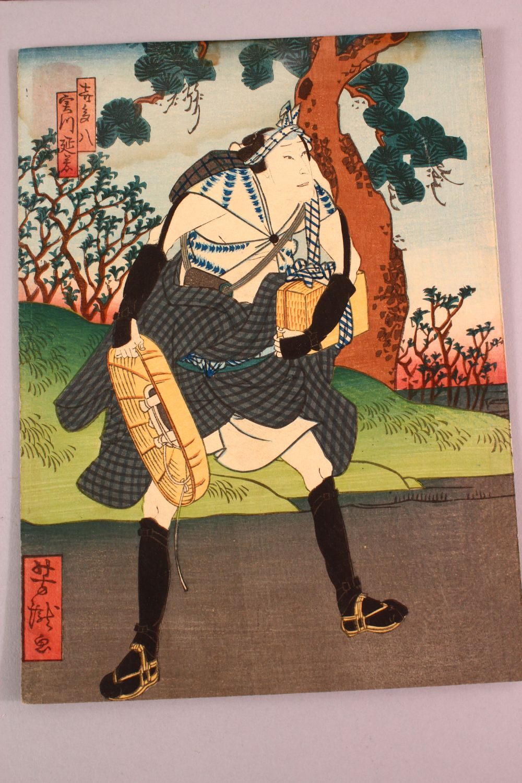 FIVE JAPANESE MEIJI PERIOD WOODBLOCK PRINTS BY YOSHITAKI UTAGAWA ( 1841 - 1899 ), each depicting - Image 6 of 7