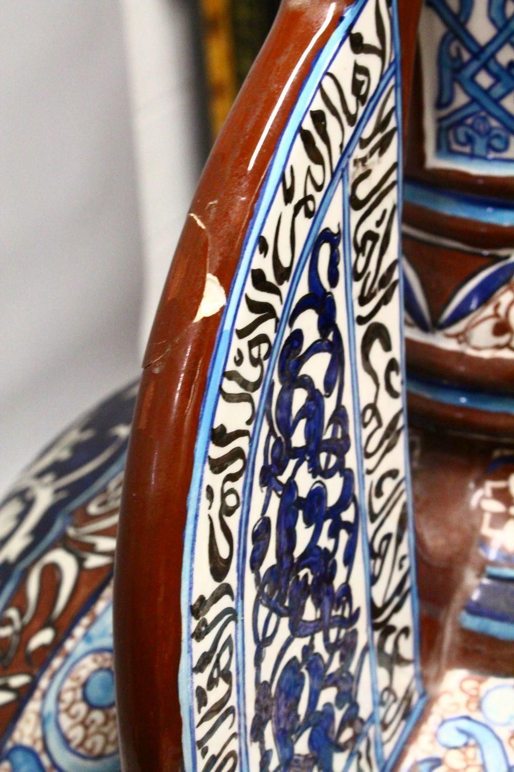 A HUGE 19TH CENTURY ISLAMIC HISPANO MORESQUE POTTERY ALHAMBRA STYLE POTTERY VASE & STAND, possibly - Image 7 of 10