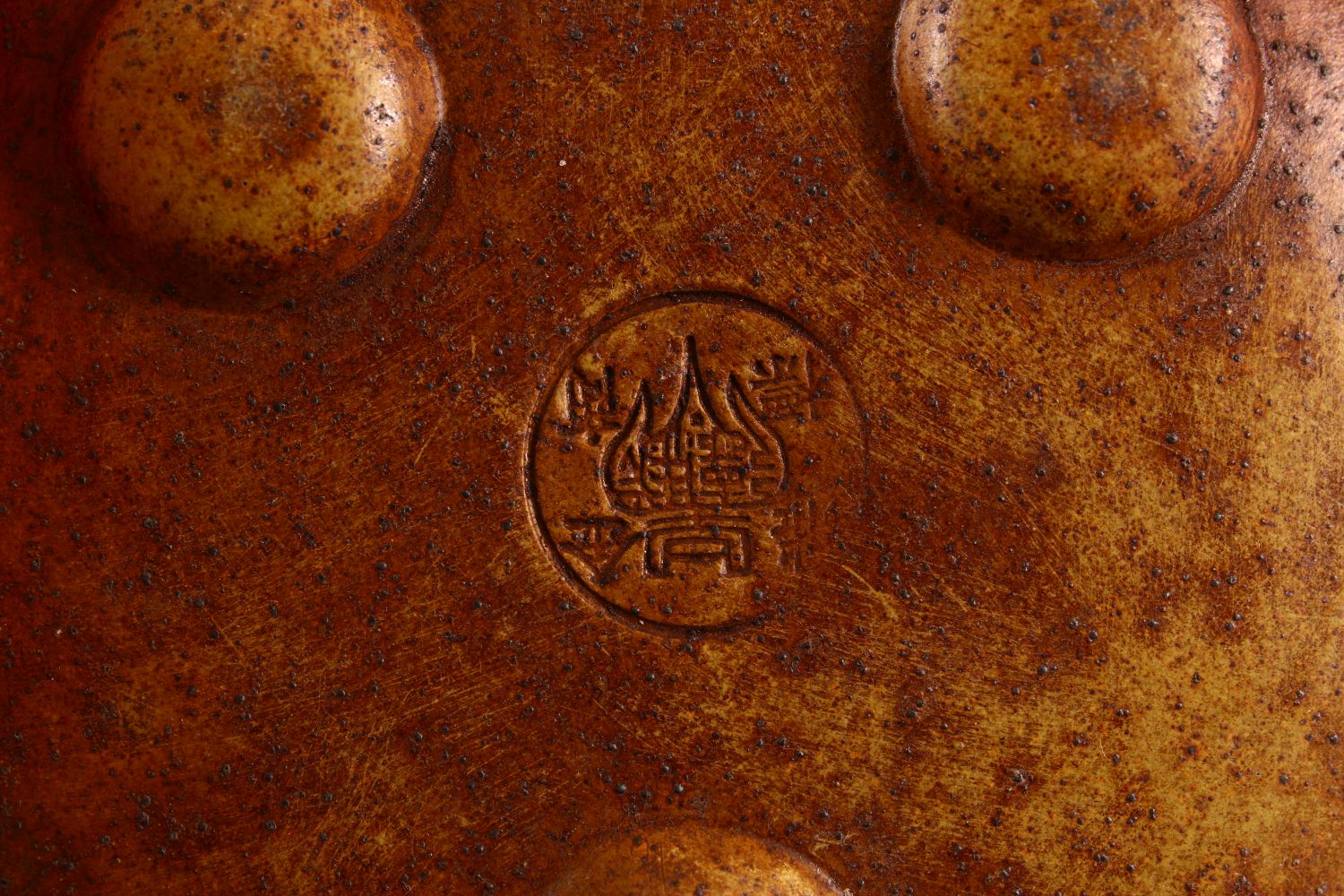 AN UNUSUAL CHINESE YIXING TEAPOT, with marks to inner lid and impressed seal mark to base, 16cm at - Image 8 of 8