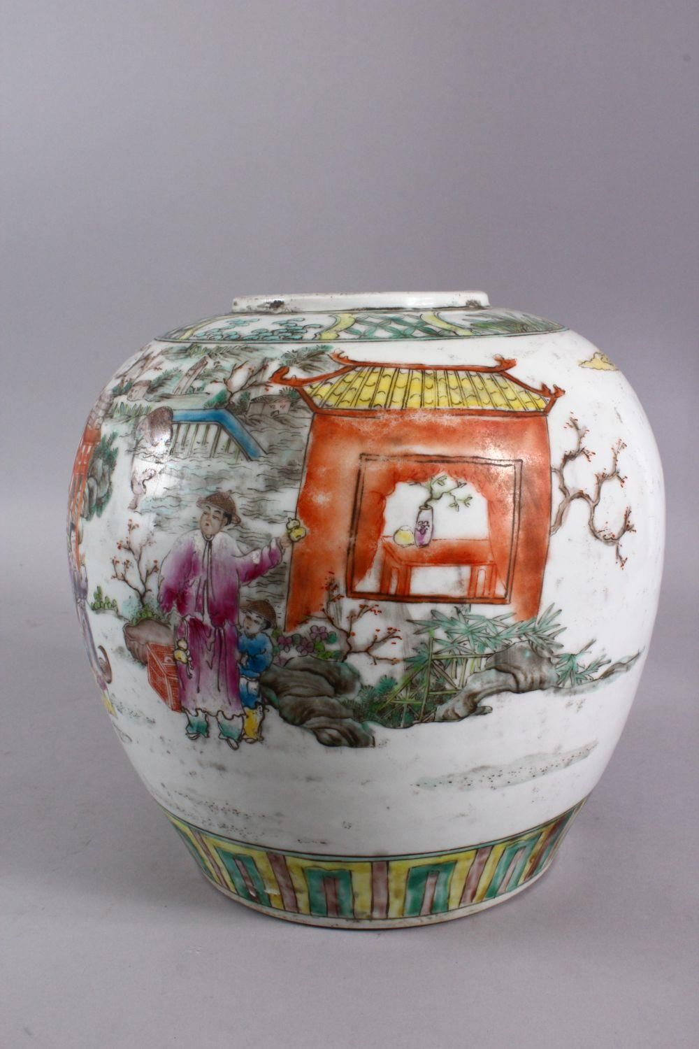 A CHINESE FAMILLE ROSE PORCELAIN GINGER JAR, decorated with figures in landscapes, with a six - Image 3 of 5