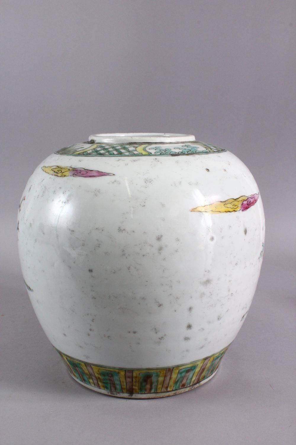A CHINESE FAMILLE ROSE PORCELAIN GINGER JAR, decorated with figures in landscapes, with a six - Image 2 of 5