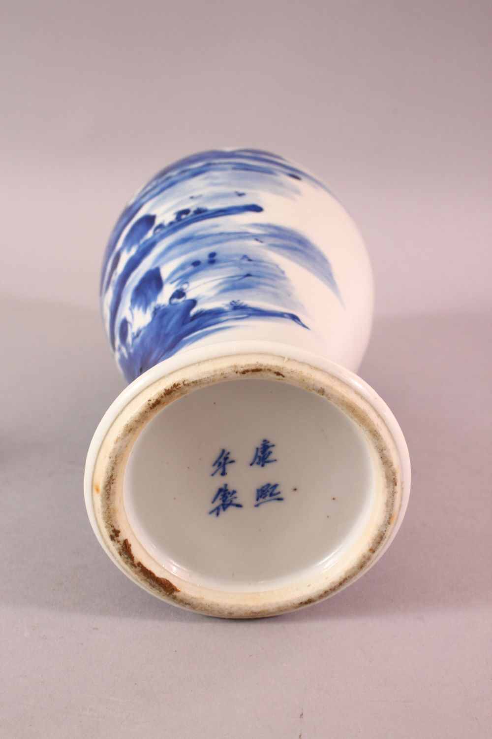 A CHINESE BLUE & WHITE PORCELAIN LANDSCAPE VASE, with decoration of landscapes, with a lion dog - Image 7 of 8