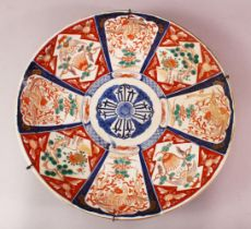 A LARGE JAPANESE MEIJI PERIOD PORCELAIN IMARI CHARGER, decorated with birds and lotus with