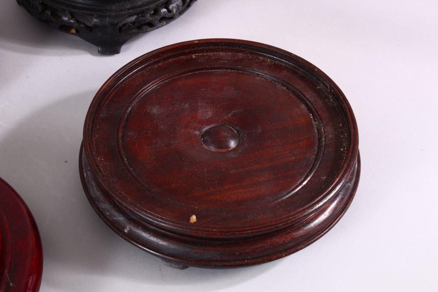A MIXED LOT OF 10 CHINESE CARVED HARDWOOD STANDS - each of varying size, style and timber, the - Image 6 of 6