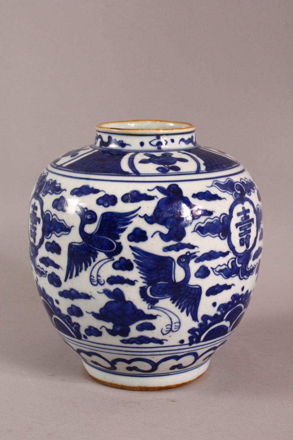 A CHINESE BLUE & WHITE PORCELAIN GINGER JAR, decorated with birds and symbols amongst clouds, rabbit - Image 3 of 7