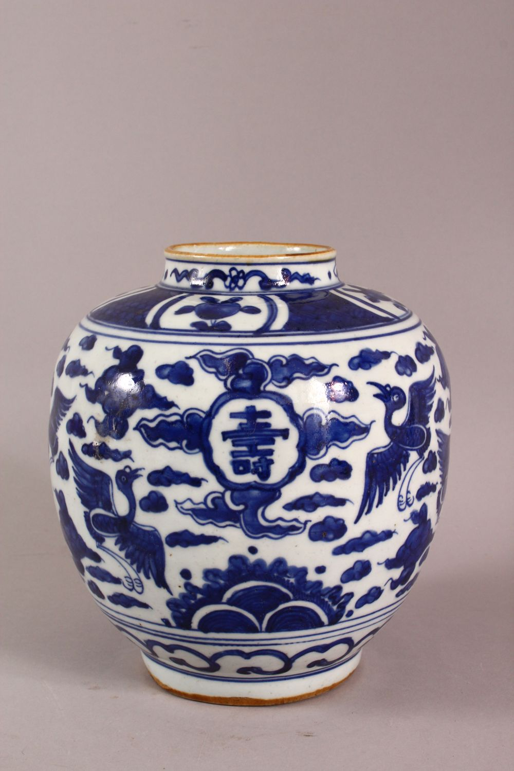A CHINESE BLUE & WHITE PORCELAIN GINGER JAR, decorated with birds and symbols amongst clouds, rabbit - Image 4 of 7
