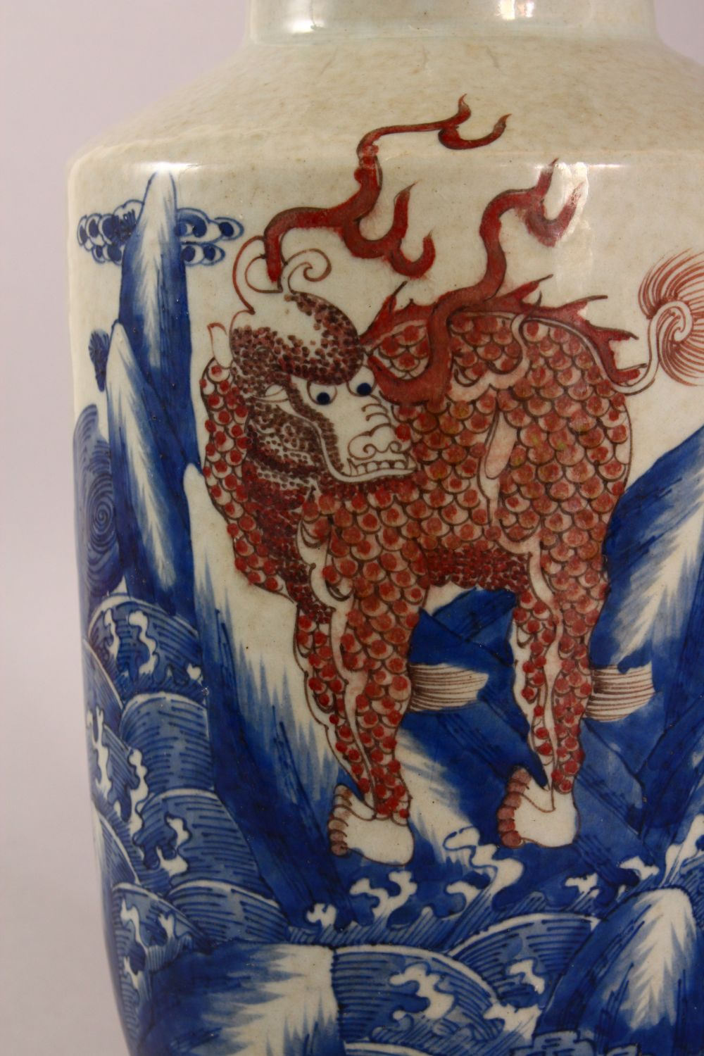 A CHINESE UNDERGLAZE BLUE & COPPER RED PORCELAIN VASE, decorated with lion dogs and waves, six - Image 3 of 8