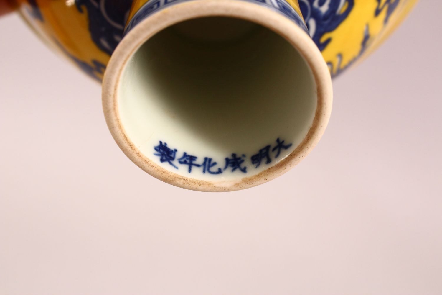 A CHINESE YELLOW GROUND PORCELAIN STEM CUP, decorated with cranes in flight, the interior of the - Image 6 of 6