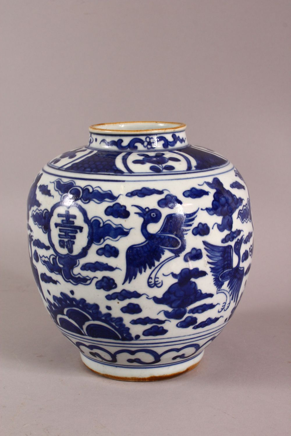 A CHINESE BLUE & WHITE PORCELAIN GINGER JAR, decorated with birds and symbols amongst clouds, rabbit - Image 2 of 7