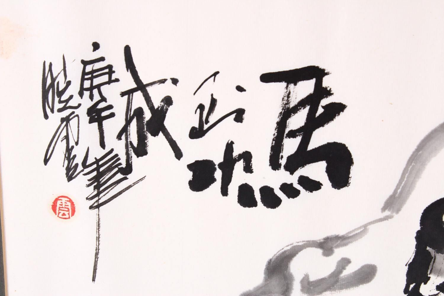 A CHINESE INKWORK PAINTING OF A STYLIZED HORSE - MA DAO CHENG GONG, the horse in a a stylized - Image 3 of 4