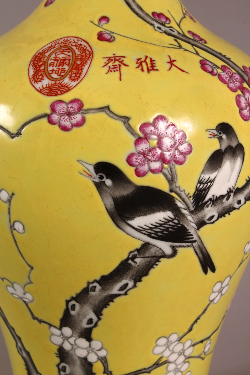 A CHINESE YELLOW GLAZED FAMILLE ROSE PORCELAIN VASE, decorated with birds in trees, with a mark - Image 3 of 9